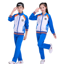 Children in primary school for boys and girls sports spring Kit