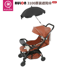 Spare parts for strollers Aoyunlong Umbrellas