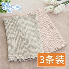 Shu Beiyi dy073