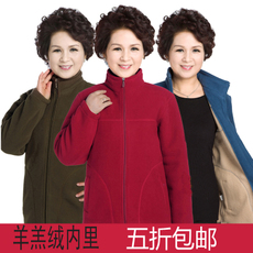 Clothing for ladies Stand collar fleece