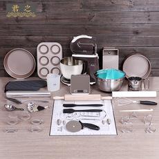 Набор посуды для выпекания June's JZ/708