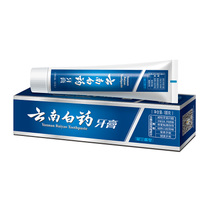 (CAT supermarket) of Yunnan baiyao toothpaste-Spearmint 180g reduce bleeding gums get rid of bad breath