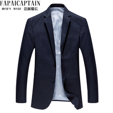 Jacket costume Captain fapaicaptain fp20179023 2017