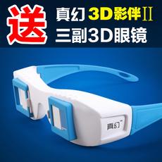 3D очки Real magic 3d