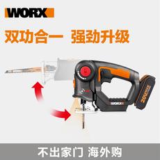 Электролобзик WORX 20 WX550