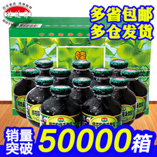 XinYuan vegetarian 300ml*12
