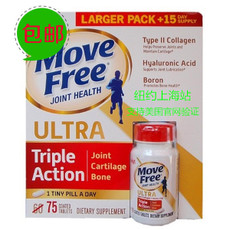 Schiff Move Free Ultra UC