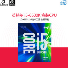 Процессор Intel I5-6600k CPU LGA1151 Z170