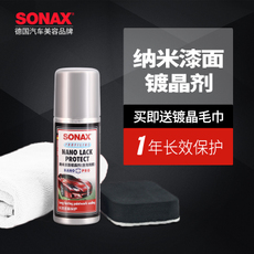 Эмаль для покрытия автомобиля SONAX 236