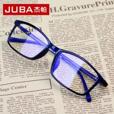 Компьютерные очки Juba