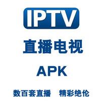 IPTV apk �װ���ֱ���ҕ�����ʲ����e�^