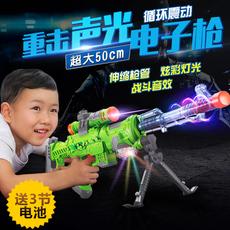 Детский пистолет Living stones 2-6