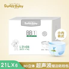 Подгузники Daddy baby BB1 L126