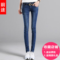 Spring blue Korean slimming stretch skinny feet pencil pants