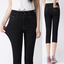 Thin jeans elastic waist fat mm slim black pencil pants
