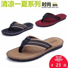Сланцы Hong Xiang Yi g 1666