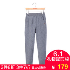 Teen casual pants
