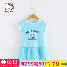 платье Hello kitty k667171 Hellokitty 2016