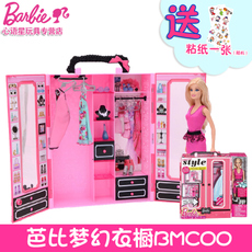 Barbie bmc00