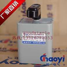 Выключатель Wenzhou huayi electric Super electric