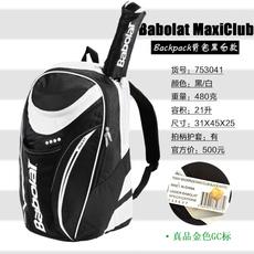 спортивная сумка для