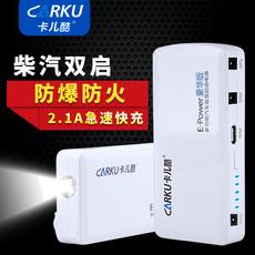 Портативный аккумулятор для автомобиля Carku 12V