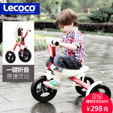 Tricycle Lecoco t606 3-6