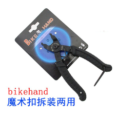 выжимка Bike hand Yc/335co Bikehand YC-335CO