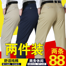 Casual pants 881