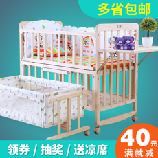детская кроватка Moonlight Express Bb