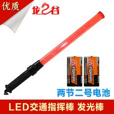 Сигнальная светящаяся трубка Moni l14aa038 LED