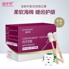 Марлевая зубная щётка Goo goat 30