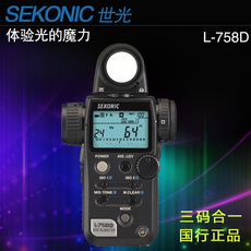 Экспонометр World of light SEKONIC L-758D