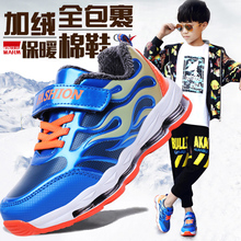 Boy's cotton shoes children's special clearance sneakers autumn and winter Zhongda Plush warm shoes authentic children's shoes
