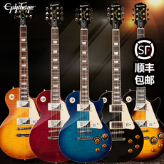 Электрогитара Air strike Epiphone Les Paul