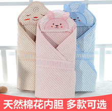 Baby cuddle, autumn and winter thicken, cotton swaddle, newborn products, anti shock sleeping bag, go out and pack