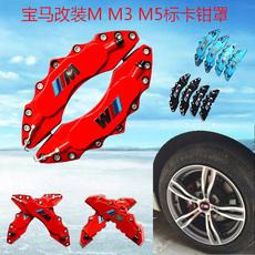 Крышка тормозного суппорта Car road X1X3X5