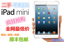 Apple/�O�� iPad mini(16G)WIFI�� 4G ipadmini���� 32G������]