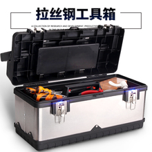 Greenwood hardware toolbox electrician portable multifunctional wire drawing steel storage box large art stainless steel box