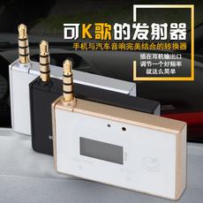 Apple автомобильный набор Jin Ge Bell