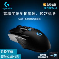 Беспроводная мышь Logitech G900 RGB