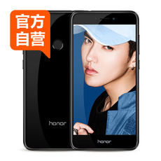 Mobile phone Glory honor Honor/8
