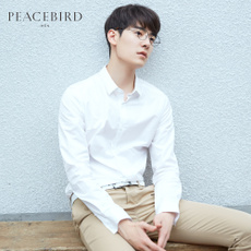 Shirt PEACEBIRD b1ca53635 2017