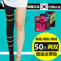 Spring and autumn cashmere leg shape and snag-proof Women series
