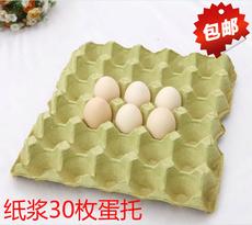Контейнеры для яиц, корзины для пикника