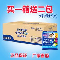 Салфетки для интимной гигиены Elderjoy M2010