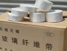 Стеклотканевая изоляционная лента 50mm*30m