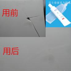 Клей для напольной плитки Bai Qi