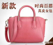 High-grade leather leather handbags 2013 new handbag shoulder bag diagonal package female serpentine shell bag influx of women