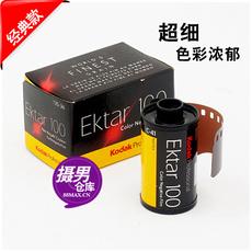 Фотопленка Kodak Ektar100 135 35MM
